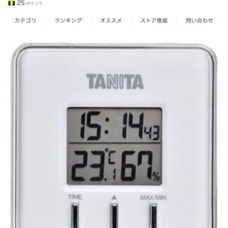 タニタ(TANITA)のタニタ 温湿度計(日用品/生活雑貨)