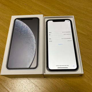 Apple - 本日発送 iPhone XR 64GB ホワイト(白) SIMフリー