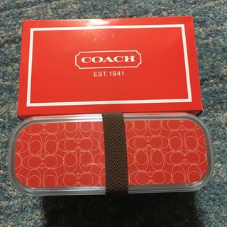 コーチ(COACH)のCOACH 弁当箱(弁当用品)