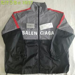 バレンシアガ(Balenciaga)の正規品!💝BALENCIAGA バレンシアガ💝 トラックジャケット(ナイロンジャケット)