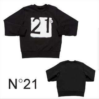 N°21 - N21ロゴスエット