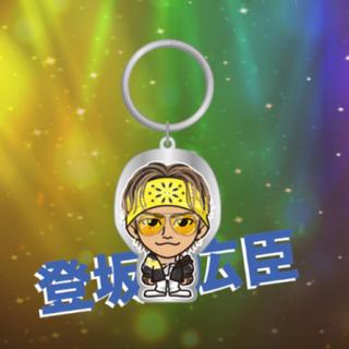 三代目 J Soul Brothers - 登坂広臣メタルキーホルダー