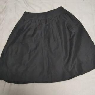 ナチュラルビューティーベーシック(NATURAL BEAUTY BASIC)の春夏物 NATURAL BEAUTY BASIC  スカート(ひざ丈スカート)