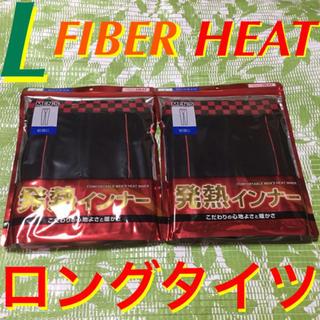 シマムラ(しまむら)のL☆黒赤×2☆FIBER HEAT/発熱インナー☆吸湿発熱ロングタイツ(その他)