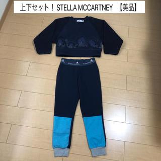 adidas by Stella McCartney - 2点セット!adidas アディダス ステラマッカートニー トレーナー パンツ