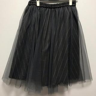 トランテアンソンドゥモード(31 Sons de mode)のチュールスカート グレー (ひざ丈スカート)