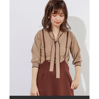 natural couture - ボウタイ付きニット