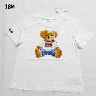 Ralph Lauren - ポロベア 星条旗 Tシャツ 18Mサイズ..