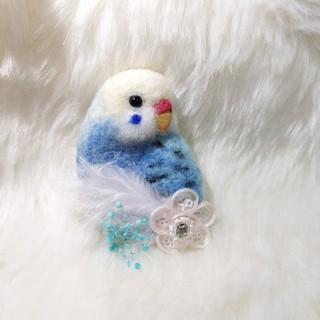 羊毛フェルト セキセイインコ 水色×白(コサージュ/ブローチ)