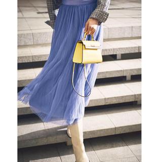 ミラオーウェン(Mila Owen)の今期完売カラー Mila Owen チュールプリーツスカート(ロングスカート)