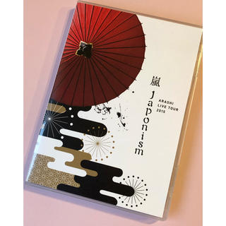 嵐 - ARASHI LIVE TOUR 2015 Japonism DVD通常盤