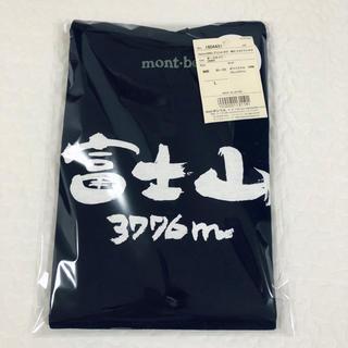 mont bell - 【新品未使用】タグ付 モンベル  Tシャツ