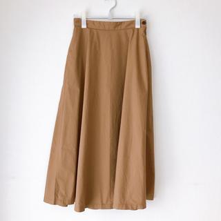 ムジルシリョウヒン(MUJI (無印良品))の無印良品 ロングフレアースカート  難あり(ロングスカート)