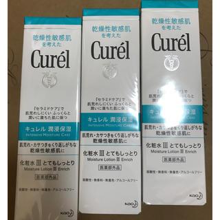 Curel - キュレル 化粧水 ◆とてもしっとり