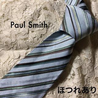 ポールスミス(Paul Smith)のPaul Smith ネクタイ シルク ライトブルー ストライプ 大人気‼(ネクタイ)