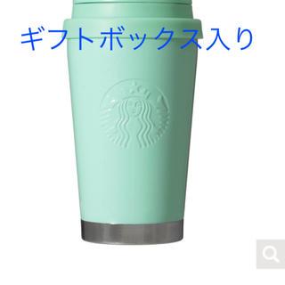 Starbucks Coffee - ☆新品未使用☆スターバックス ステンレス ToGo ロゴタンブラーパールグリーン