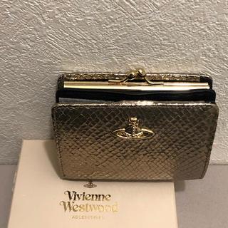 Vivienne Westwood - 【特別値下げ】ヴェローナ がま口財布