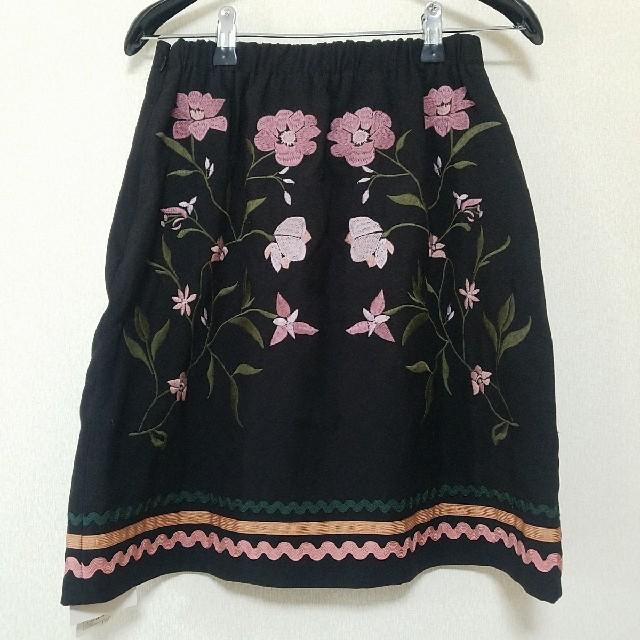 MERCURYDUO(マーキュリーデュオ)のA518♡新品 MERCURYDUO スカート レディースのスカート(ミニスカート)の商品写真