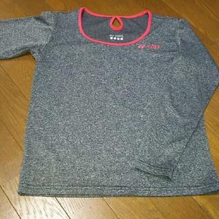 ヨネックス(YONEX)のヨネックス 長袖Tシャツ M(ウェア)
