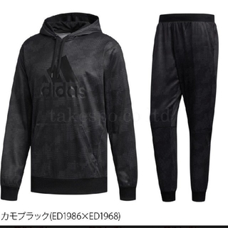 adidas - 【大きいサイズ】BIGLOGOSWEAT ビッグロゴスウェット【adidas】