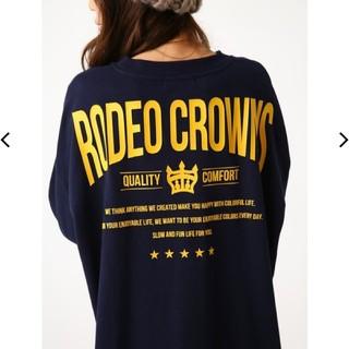 ロデオクラウンズワイドボウル(RODEO CROWNS WIDE BOWL)のベンツのネイビー特別提供価格(ロングワンピース/マキシワンピース)
