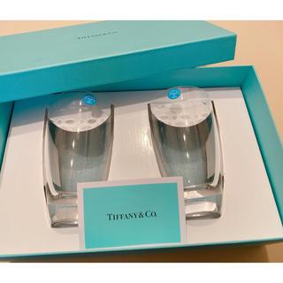 ティファニー(Tiffany & Co.)の新品未使用◆ティファニーグラスセット(グラス/カップ)