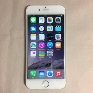 Apple - ⑥ドコモ  iphone6  64GB 中古動作品 訳あり