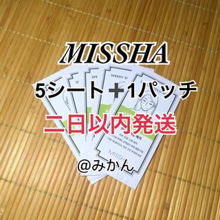 MISSHA - ニキビパッチ☘️ミシャニキビパッチ🍓アンチトラブルパッチ