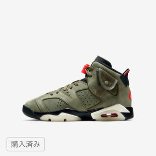 NIKE - 24cm AIR JORDAN 6 TRAVIS SCOTT  5.5Y