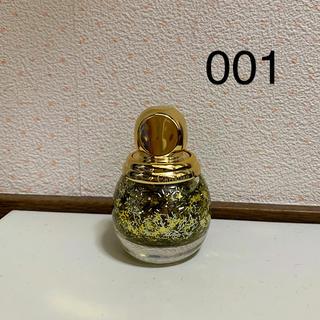 ディオール(Dior)のディオリフィック  001(マニキュア)