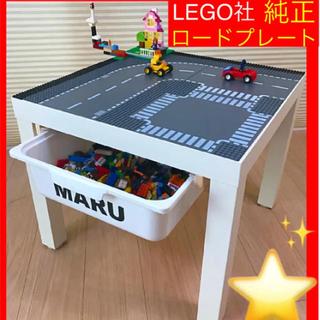 Lego - LEGO社製 純正ロードプレート レゴ テーブル◼︎ボックス1つ
