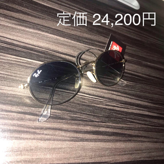 Ray-Ban - 新品 Ray-Ban rayban サングラス 0RB3547N