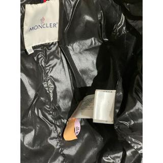 モンクレール(MONCLER)のMONCLER モンクレール ダウン 確認用(ダウンコート)