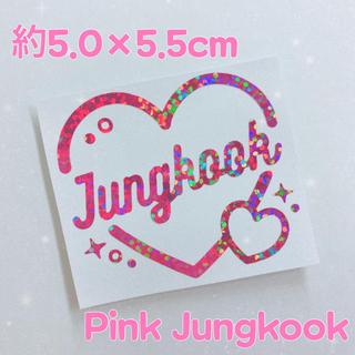 防弾少年団(BTS) - BTS ホログラムステッカー(ピンク) Jungkook