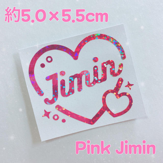 防弾少年団(BTS) - BTS ホログラムステッカー(ピンク) Jimin