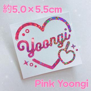 防弾少年団(BTS) - BTS ホログラムステッカー(ピンク) Yoongi