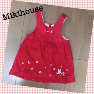 mikihouse - ミキハウス 90cm ジャンパースカート 女の子 秋服 冬服 赤色 レッド