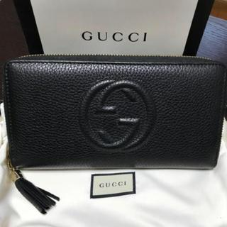 Gucci - GUCCI グッチ ジップアラウンド ブラック 長財布