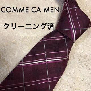 COMME CA MEN - 美品!クリンニング済 COMME CA MEN シルク ネクタイ 大人気!