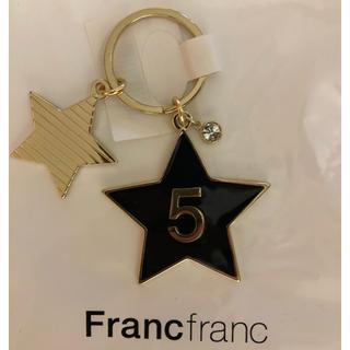 フランフラン(Francfranc)のくらげちゃん様 フランフラン ティノチャームスター 星型キーホルダー(キーホルダー)
