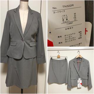 ニッセン(ニッセン)の新品 レディース スーツ (スーツ)