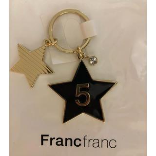 フランフラン(Francfranc)のyukimaru様専用 2点セット フランフランティノチャーム 星型キーホルダ(キーホルダー)