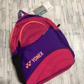 YONEX - 【お値下げ中】 新品 ❁ ヨネックス  ラケットバッグ