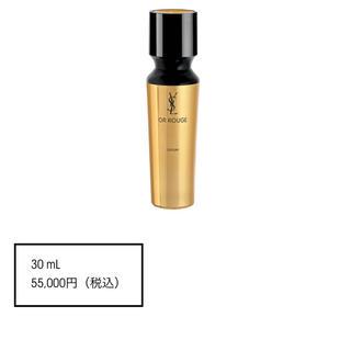 イヴサンローランボーテ(Yves Saint Laurent Beaute)の新品未使用 イブサンローラン OR ROUGE SERUM オールージュ セラム(美容液)