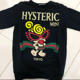 HYSTERIC MINI - ヒステリックミニ