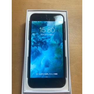 iPhone - iPhone8 64G docomo