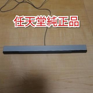 ウィー(Wii)の任天堂純正品 wii/wiiuセンサーバー RVL-014(その他)