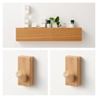MUJI (無印良品) - 無印良品 MUJI 壁につけられる長押&フック2個のセット 美品