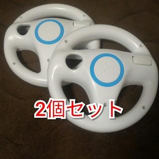 ウィー(Wii)の任天堂純正品 wii ハンドル RVL-024 2個(その他)