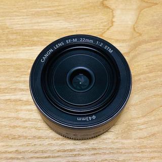 Canon - EF-M22mm F2 STM シルバー